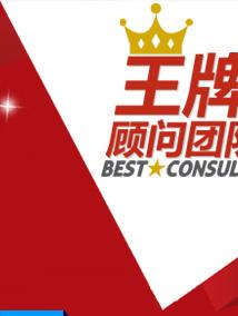 搜狐出国王牌留学服务团队评选