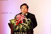 北京市场协会汽车流通分会吴刚
