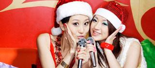 圣诞节前餐 京城商场圣诞亮灯优惠盘点