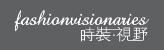 香港时装视野