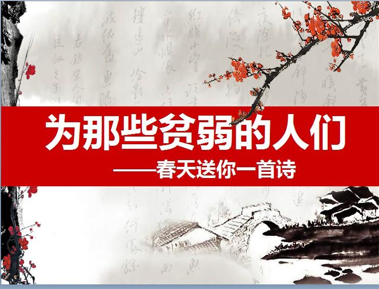 搜狐房产沈阳站_恒大地产我们还将更卓越新房搜狐焦点网沈阳站