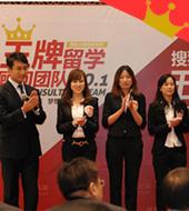 搜狐,搜狐教育,搜狐教育总评榜,致青年,伯乐五星顾问团