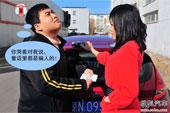 福特嘉年华 小夫妻养车全纪录