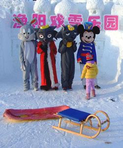 充满亲情的童话世界 亲子游乐渔阳滑雪场