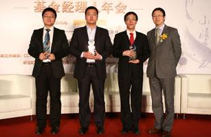 2011投资者服务奖