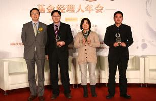 2011最佳电子商务平台建设奖