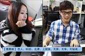 春运高峰 租车用车技巧大揭秘