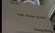 the peak suite