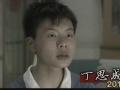 """《传奇故事》20120129""""无效抢救""""背后的美丽心灵"""