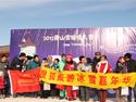 2012冰雪嘉年华情人节特别活动,搜狐网友情侣免费畅滑南山滑雪场