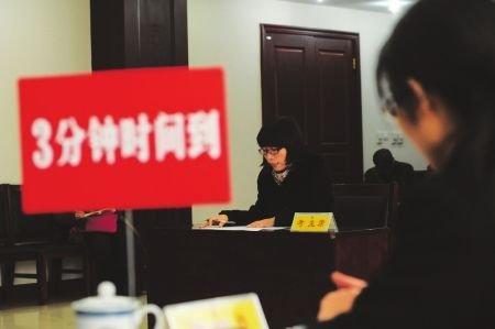 福建省公务员论坛_川省直机关遴选公务员面试过程首向媒体公开