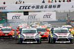 风云赛事——中国房车锦标赛CTCC