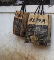 南京闪游实际行程:2月17日晚