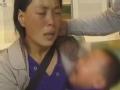"""《传奇故事》20120222 """"一波三折""""的求医路"""
