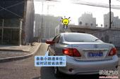 丰田卡罗拉一年可节省1.3万元