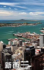 新西兰留学,留学新西兰,新西兰奖学金