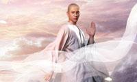 新罗王子在九华山化生为地藏菩萨