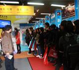 教育展,国际教育展,留学展,第16届国际教育展