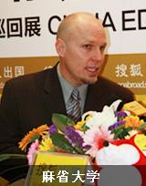 麻省大学阿姆赫斯特校区学术事务副主任 克莱格.斯垂豪
