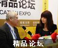 中国留学服务中心主任白章德接受采访