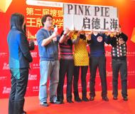 《搜狐出国王牌留学服务团队评选》华东复赛,启德留学