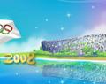 2012国际教育展