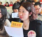第二届《搜狐出国王牌留学服务团队评选》复活赛,许晓书