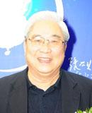 郭孔辉 中国工程院院士
