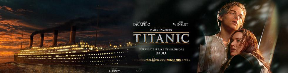 泰坦尼克号3d片花,