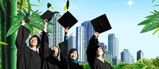 北京留学公共服务大厅,北京留学服务行业协会,中国学位与教育文凭认证