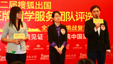 王牌留学,上海新东方前途专家团