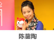 苏豪路易士嘉玛形象设计机构市场总监陈鋆陶