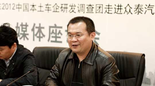 众泰控股集团有限公司总裁夏治冰