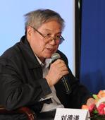 刘德谦点评:旅游研究的价值趋向和范式形成