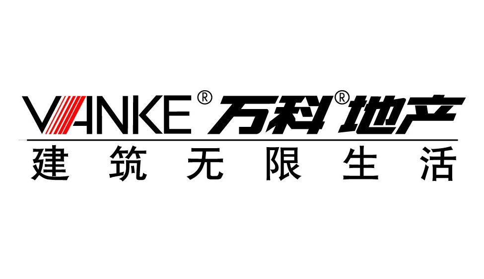 青岛万科logo