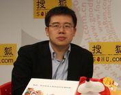 凯洛格公司(keylogic)副总裁管理培训领域资深专家王玥先生解读企业大学白皮书6.0