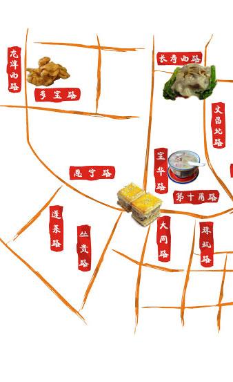 西关美食地图