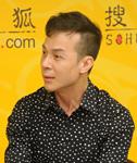 中国十佳服装设计师屈汀南