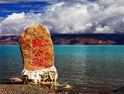 在西藏阿里边境