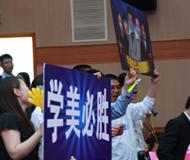 《搜狐出国王牌留学服务团队评选》决赛,现场拉拉队