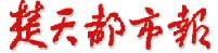 中国主流媒体教育联盟 2012搜狐教育高考媒体联盟
