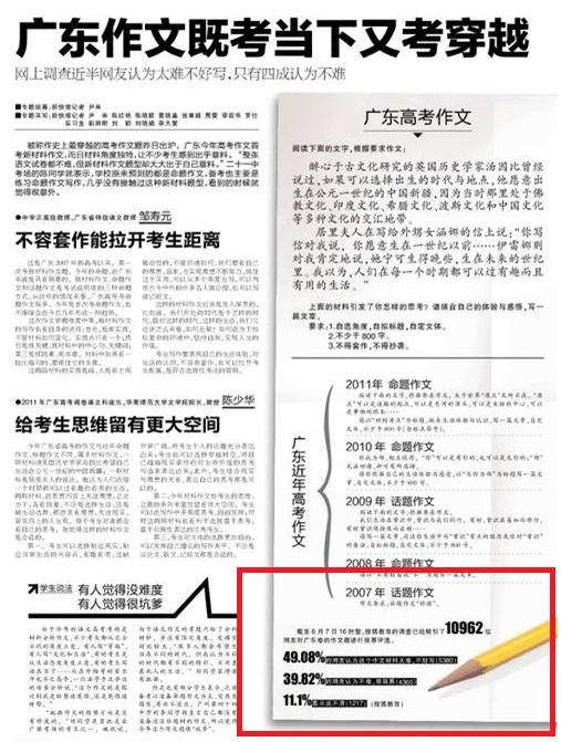 搜狐教育媒体联盟 新快报