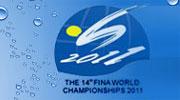 2011上海游泳世锦赛