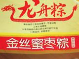 三全金丝蜜枣棕