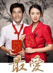 http://i2.itc.cn/20120618/a2e_6967aeca_49de_959a_f765_b2803427a221_3.jpg