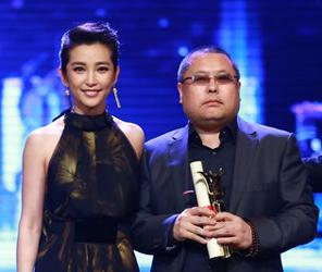 第15届上海国际电影节