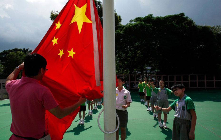 香港小学生爱国主义v小学小学高清凤凰组图苏州工业园区图片