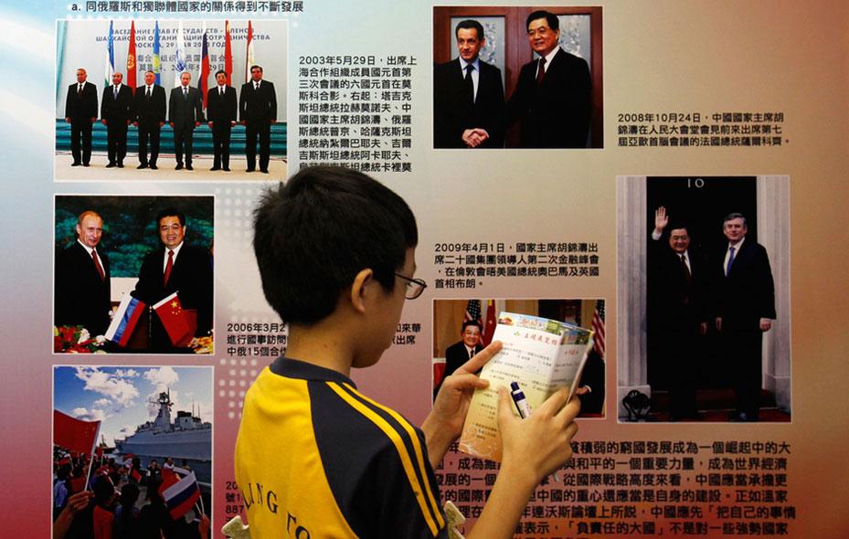 香港小学生爱国主义v小学小学高清科学课组图ppt图片