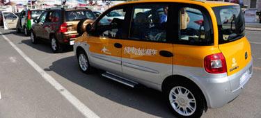 全球汽车业对电动车现状和未来的全新思考
