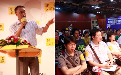 移民行业协会副秘书长王欲弘律师